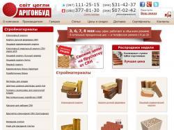 arigonbud.com.ua