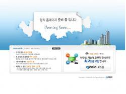 electronic-partner.com