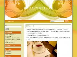 www.1in3000.com
