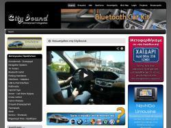 www.citysound.gr