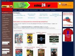 www.eshop247.gr/