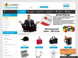 www.olita.com.ua