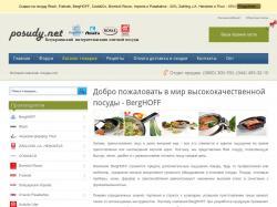 www.posudy.net