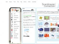 www.scandinavia.jp