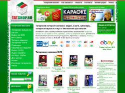 www.tatshop.ru