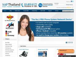 www.voip-thailand.com
