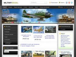 militarymodel.com.ua