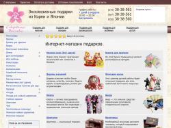 oshop.com.ua/