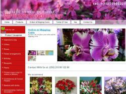 www.flowershopping.gr