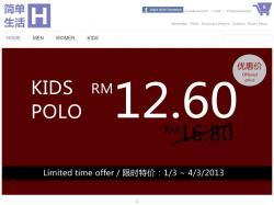 www.heehoo.com.my