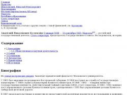 www.indecontent.com