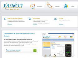 www.kamkom.kiev.ua