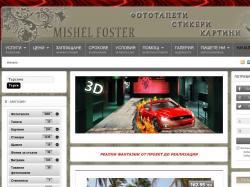 www.mishelfoster.com