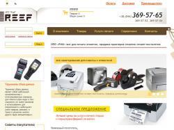 www.reef2000.org.ua/
