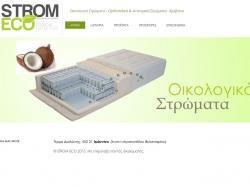 www.stromeco.gr